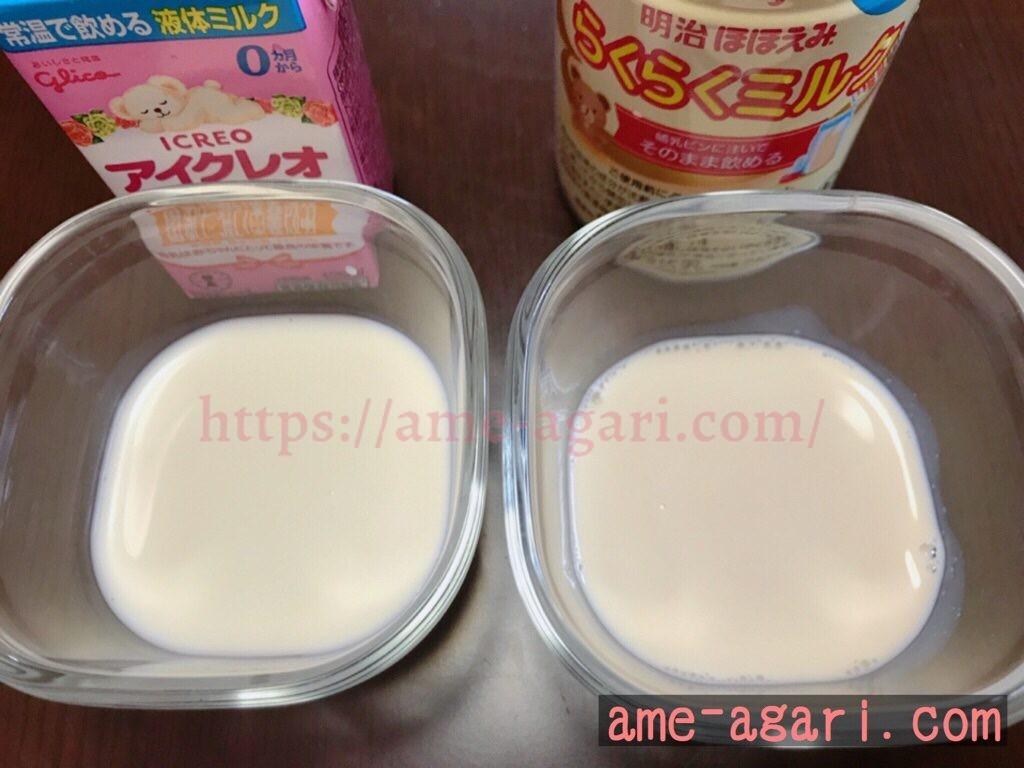 国産液体ミルク 比較
