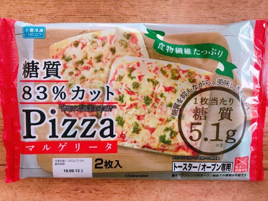 シャトレーゼ 糖質オフ ピザ
