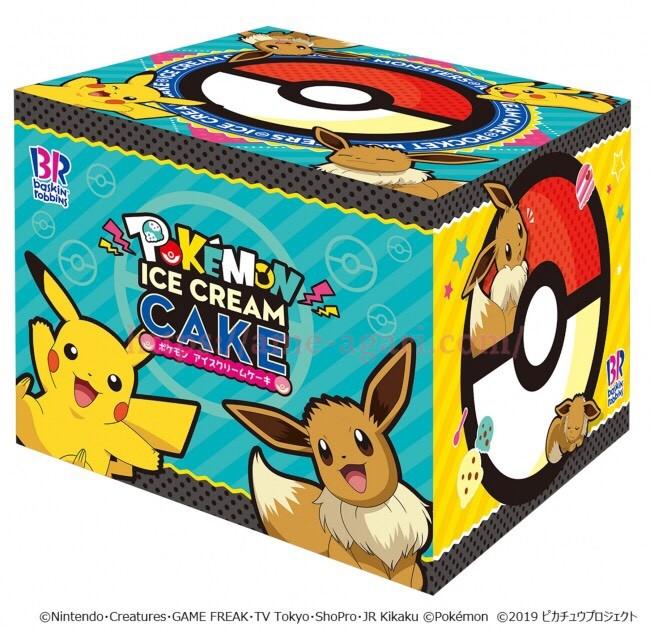 31ポケ夏 アイスクリームケーキ 箱 在庫