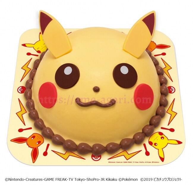 31ポケ夏 ピカチュウアイスケーキ