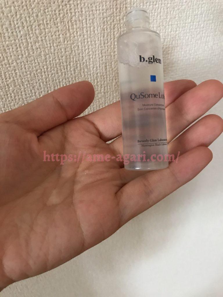 ビーグレン 化粧水 口コミ