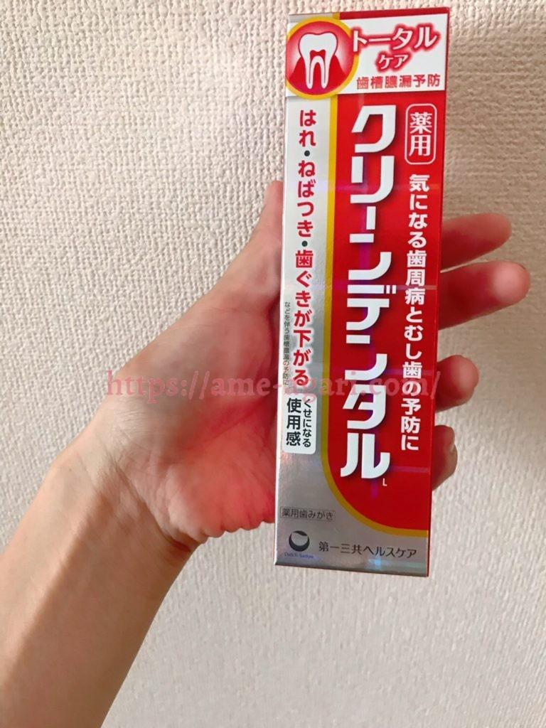 LDK 歯磨き粉