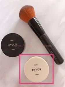 ETVOS(エトヴォス) スターターキット 口コミ 下地