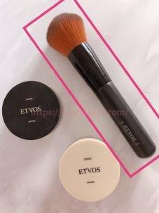 ETVOS(エトヴォス)スターターキット 口コミ ブラシ