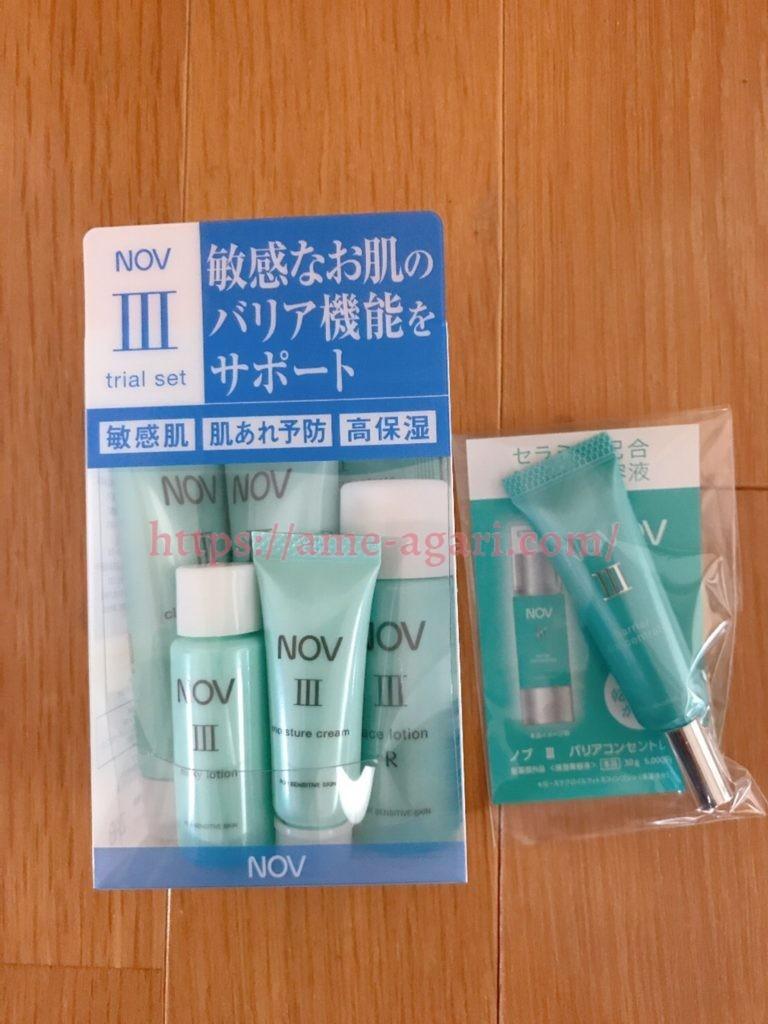 NOVⅢ ノブ3 トライアルセット 口コミ