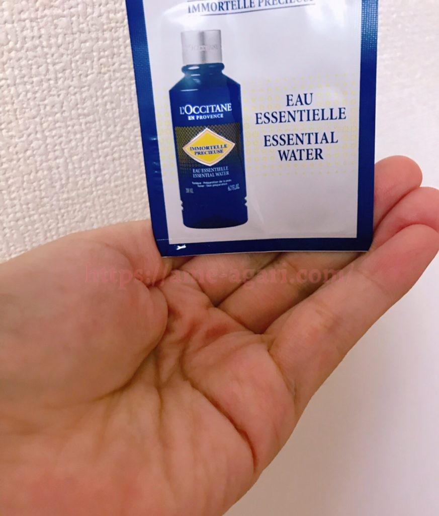 ロクシタンイモーテル 口コミ 化粧水
