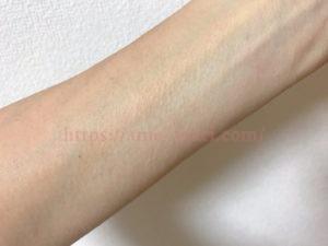 インク ink クレンジングバーム 口コミ