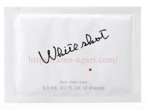 ホワイトショット 美白シートマスク