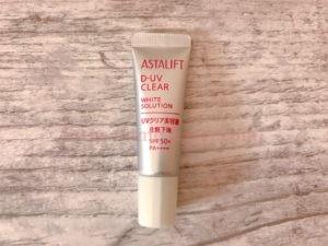 アスタリフトホワイト デイプロテクター 日焼け止め UV美容液 口コミ