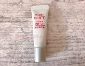 アスタリフトホワイト 美白クリーム 口コミ
