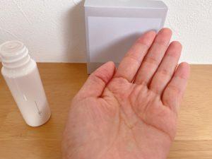 オルビスユードット 化粧水 ローション クチコミ